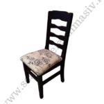 """scaun cu spatar curbat pe spate din lemn masiv """"wenge"""""""